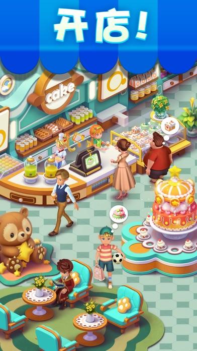 宾果消消消® screenshot one