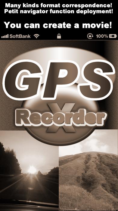 GPS Recorder X screenshot three