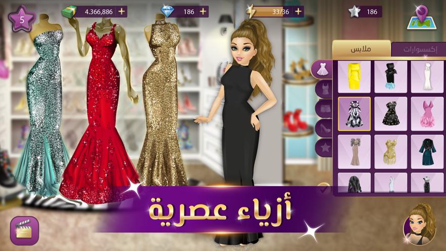 ملكة الموضة: لعبة قصص وتمثيل App 截图