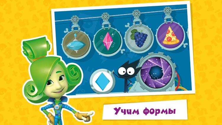 Фиксики. Математика для детей screenshot-5
