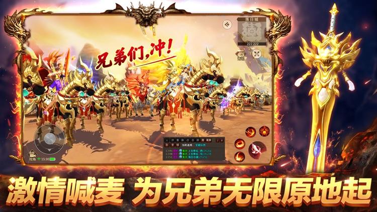 远征手游-大型仙侠国战动作修仙手游 screenshot-4