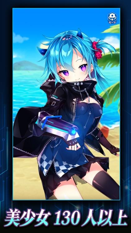 メリーガーランド 放置 美少女 RPG ゲーム screenshot-3