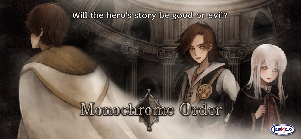 RPG Monochrome Order Cheat Codes