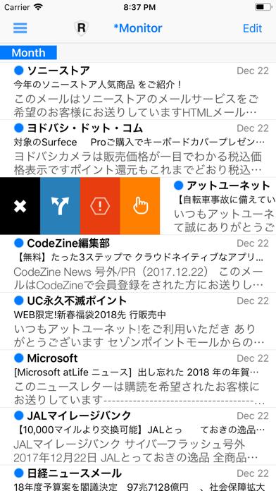 MailCatのおすすめ画像4