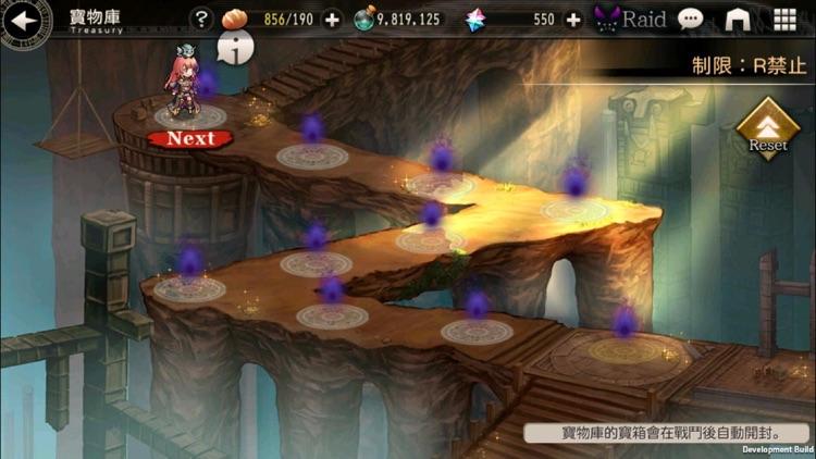 命運的反抗者 screenshot-7