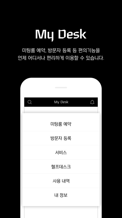 현대카드 STUDIO BLACK screenshot-4