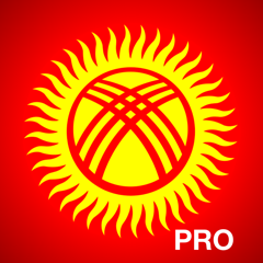 Киргизская клавиатура Pro
