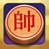 中国象棋残局大师—双人象棋,休闲象棋小游戏