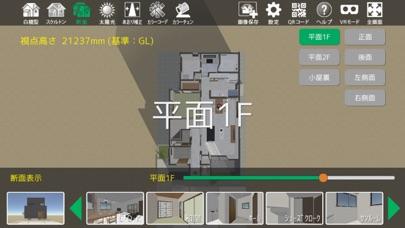 A's 3D Playerのスクリーンショット4