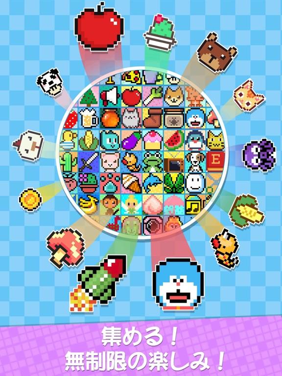 Pixel Cross™-ピクロス謎解きゲームのおすすめ画像4