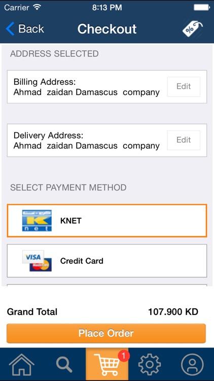 Xcite Online Shopping screenshot-3