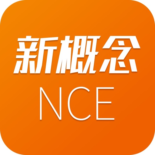 NewConpect(Ai) icon