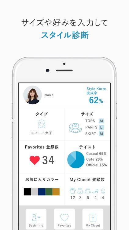 pickss - プロがコーデするファッション通販アプリ screenshot-4