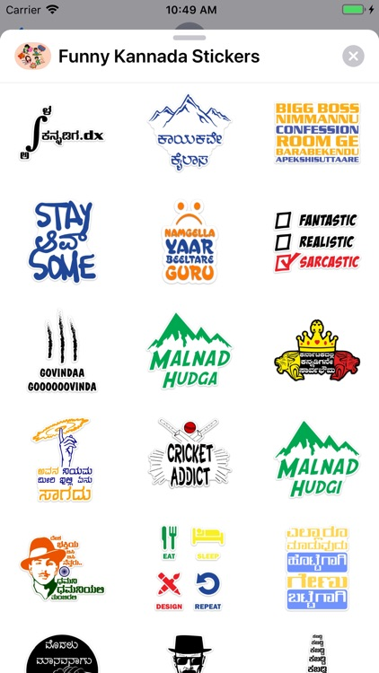 Funny Kannada Stickers screenshot-3