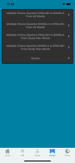 Bangla Dictionary + on the App Store