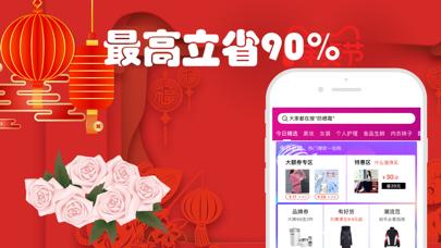 点击获取未来集市-领券省钱的集市app