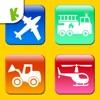 宝宝交通工具拼图游戏:巴士汽车