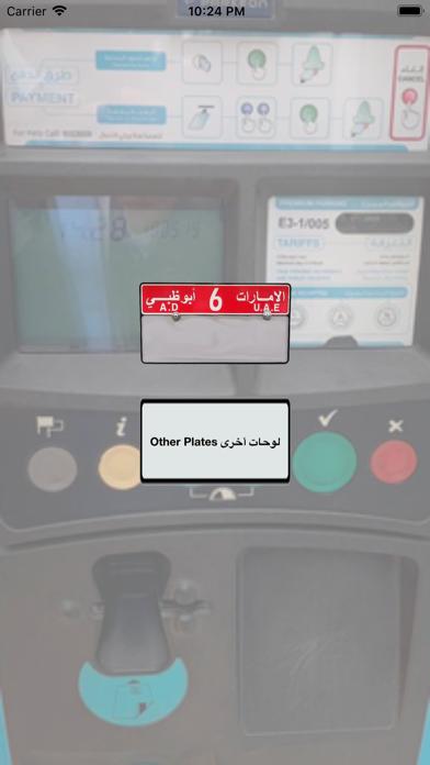 Screenshot for Abudhabi Park  مواقف أبوظبي in United Arab Emirates App Store