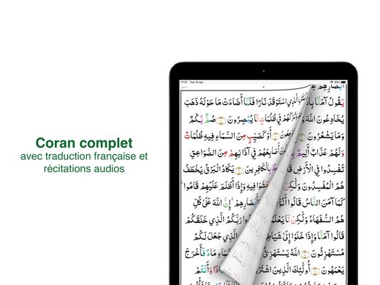 Screenshot #6 pour Muslim Pro: Azan, Coran, Qibla