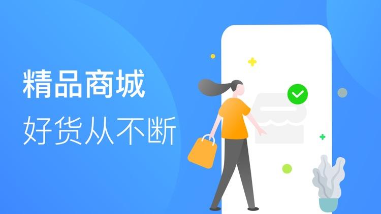 招集令-专业电商消费金融平台