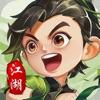 刀剑江湖 - 国风精品游戏