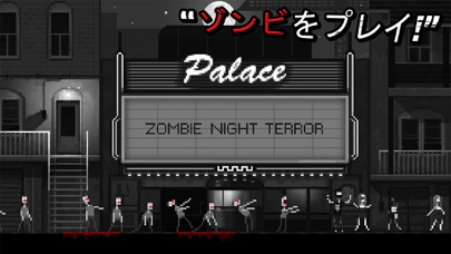 Zombie Night Terror ScreenShot0