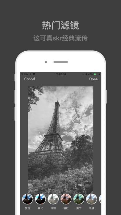 Picsix-Image Tool