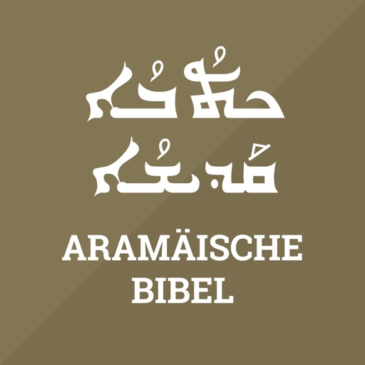 Aramäische Bibel - Peshitta