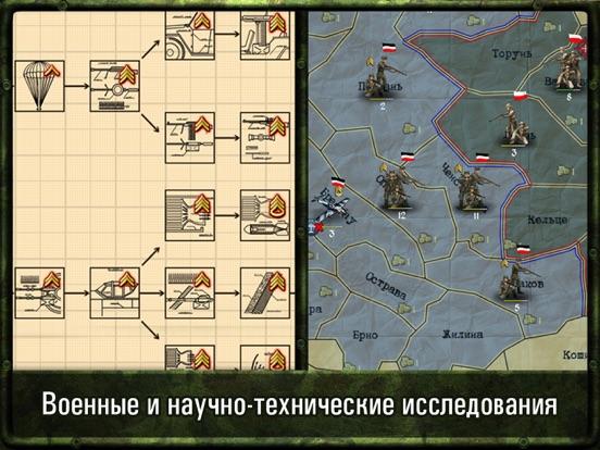 Скачать игру Стратегия и Тактика: ВОВ