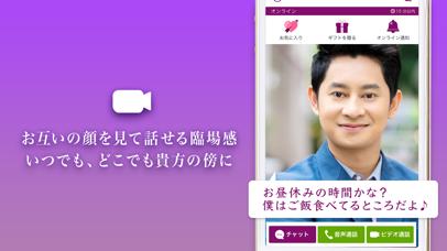 TSUBAKI ScreenShot1
