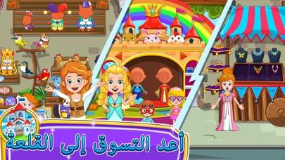 My Little Princess Stores FREEلقطة شاشة5