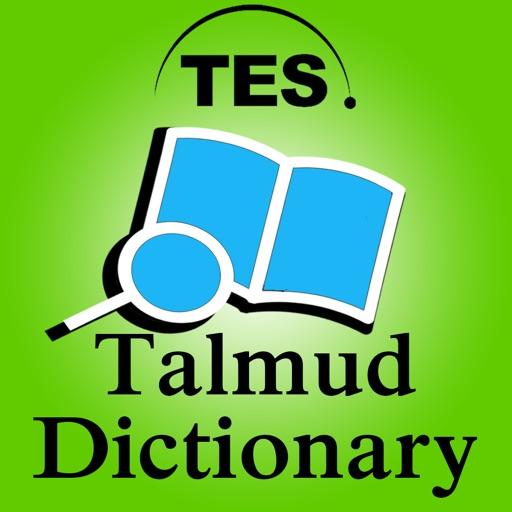 Talmud Dictionary & Concordan