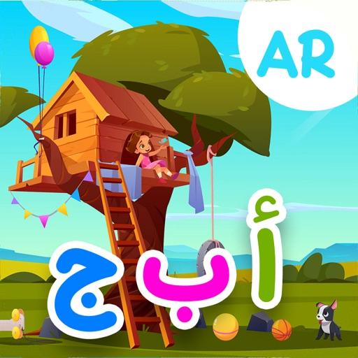 AR حروف وكلمات