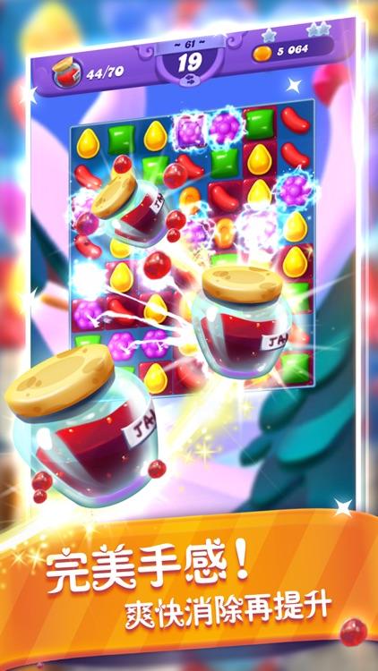 糖果好友传奇-糖果缤纷乐 screenshot-4