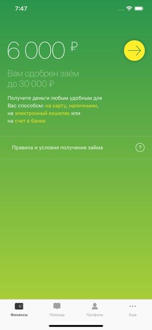 Займы вивус на карту где взять 100 тысяч рублей срочно без кредита на карту