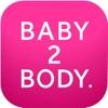 Pregnancy Workouts & Wellness