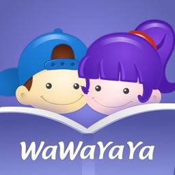 WaWaYaYa爱读家-儿童双语绘本故事阅读经典大全