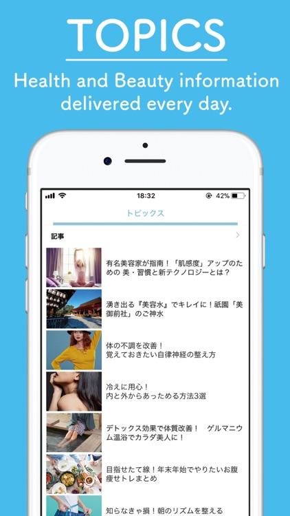 Fysta - Fitness video app screenshot-5