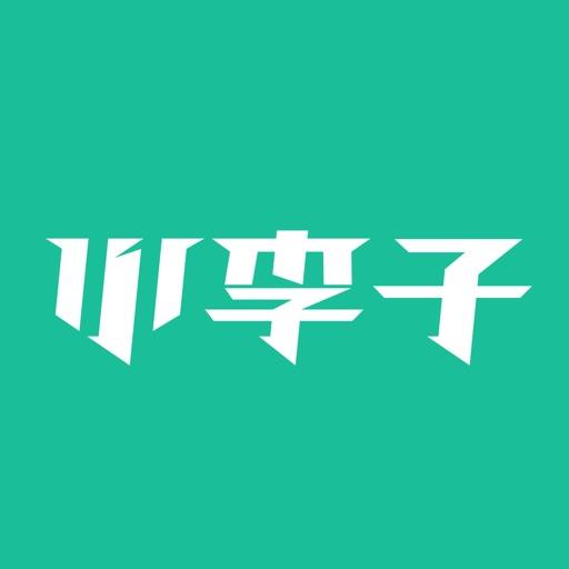 小李子—正品足球装备特卖商城