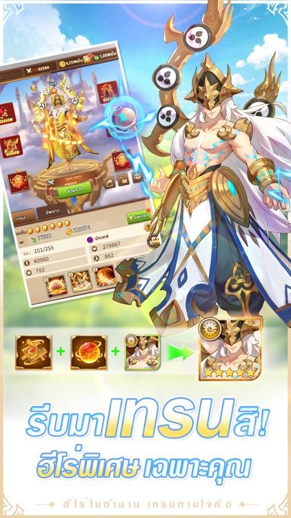 Glory Shrine screenshot-4