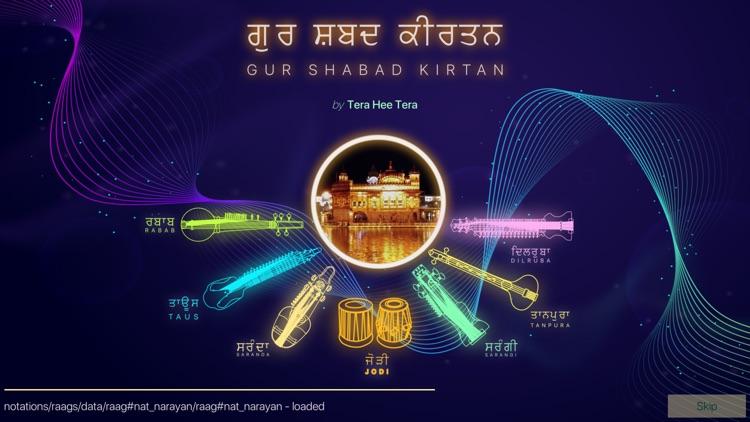 Gur Shabad Kirtan