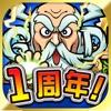 コトダマン ‐ 共闘ことばRPG - iPhoneアプリ