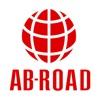 AB-ROAD 海外ガイド記事