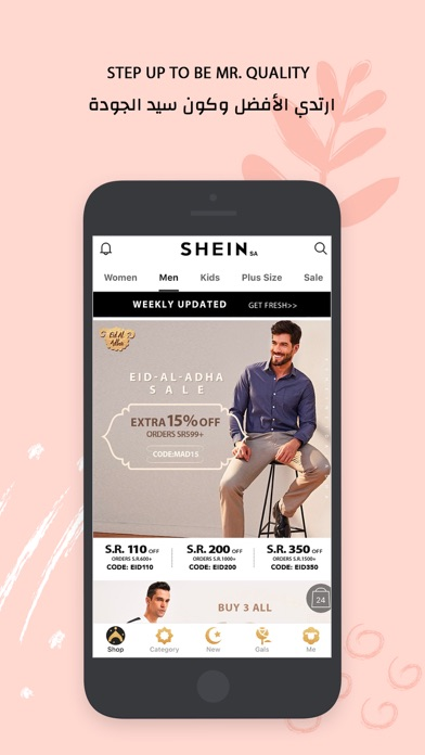 Screenshot for SHEIN-Fashion Shopping Online in United Arab Emirates App Store
