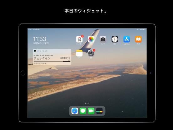 App in the Airのおすすめ画像9