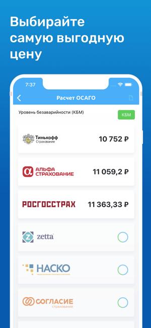сравни ру кредитная история бесплатно онлайн банки санкт петербурга кредиты под залог