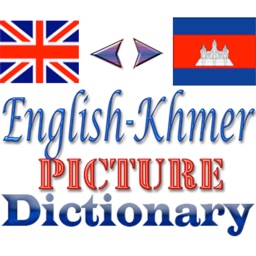 Eng-Khmer Picture DictionaryHD