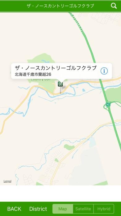 全国ゴルフ場MAP ScreenShot3