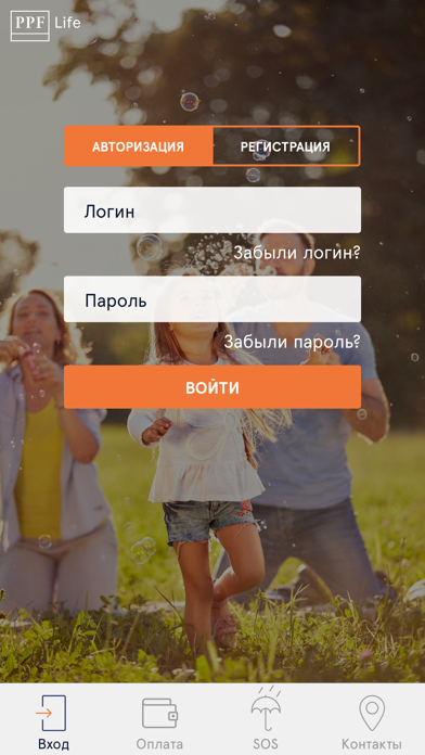 PPF Life ClientСкриншоты 9