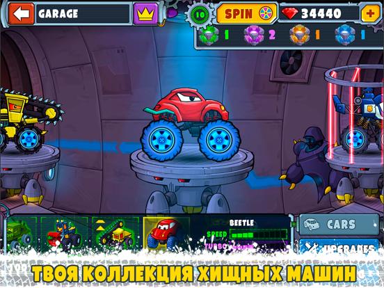 Скачать игру Car Eats Car Multiplayer Race